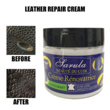 Amazon.com Leather Cream Car